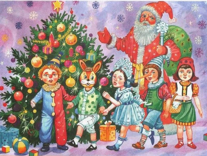 Коррекционный час на тему праздник елки