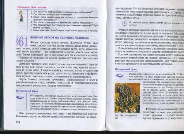 page8636-img001m.jpg