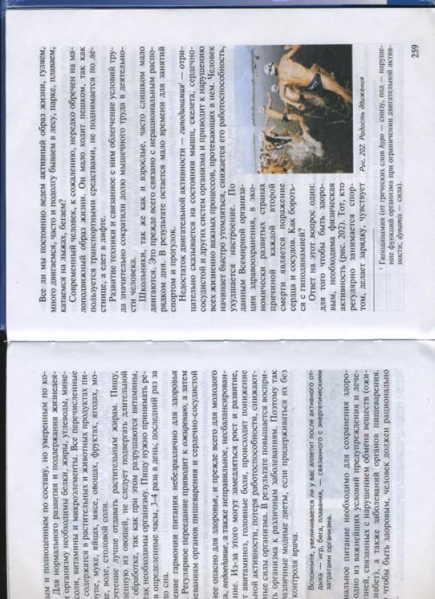 page8636-img006m.jpg