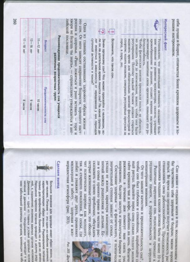 page8636-img007m.jpg