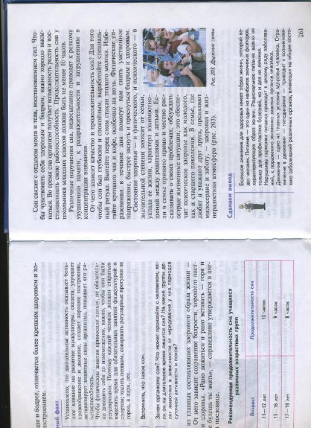 page8636-img008m.jpg