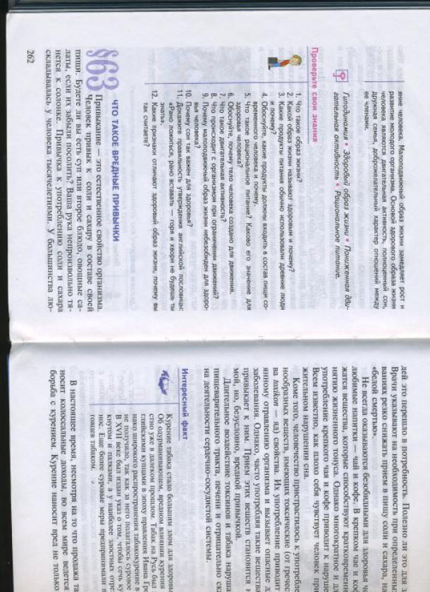 page8636-img009m.jpg