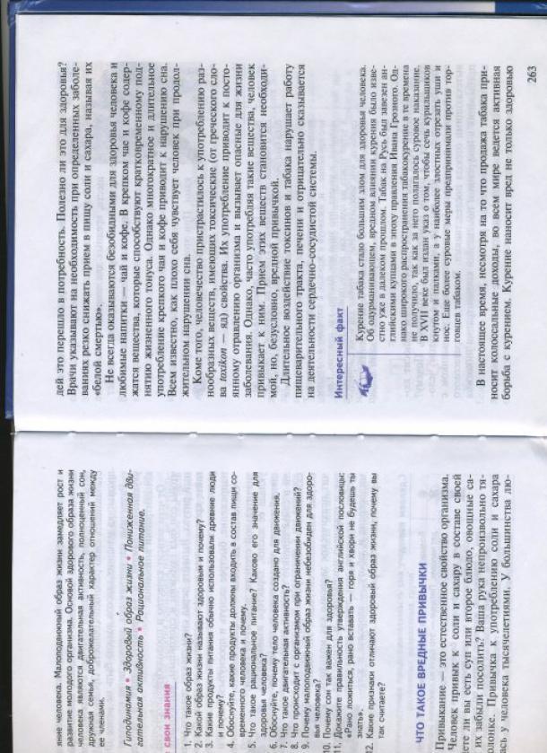 page8636-img010m.jpg