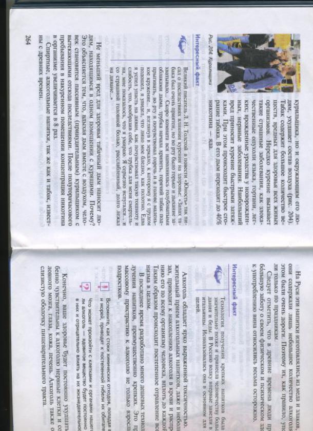 page8636-img011m.jpg