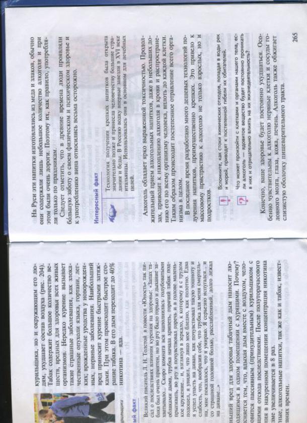 page8636-img012m.jpg