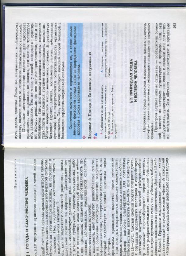 page8636-img983m.jpg
