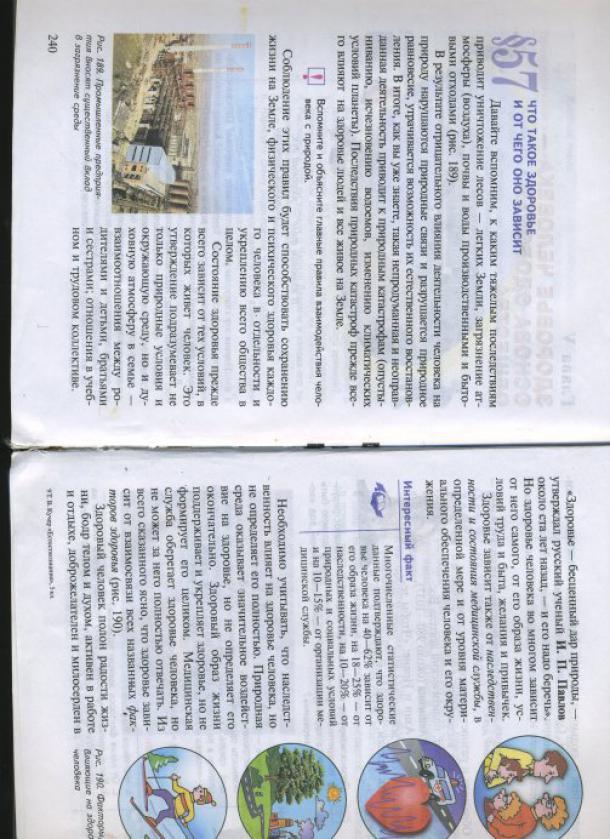 page8636-img986m.jpg