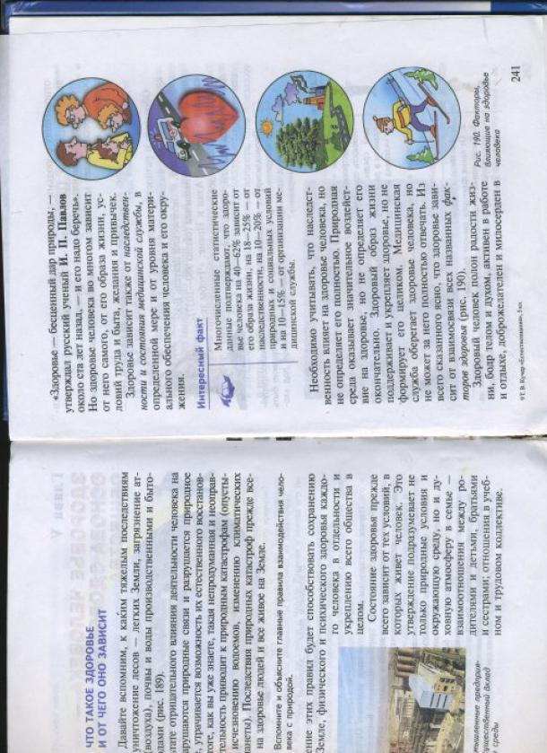 page8636-img987m.jpg