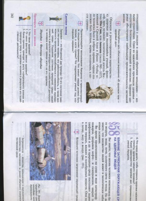 page8636-img988m.jpg