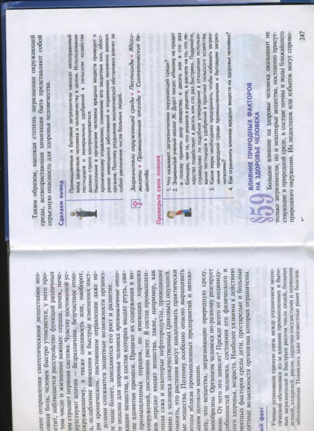 page8636-img993m.jpg