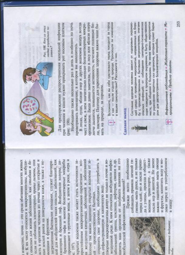 page8636-img999m.jpg