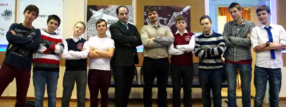 Команда Робофеста 2015
